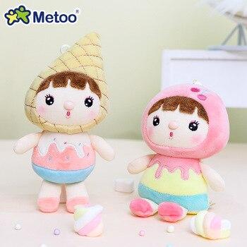 Мягкая плюшевая мини игрушка Metoo 2