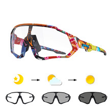 Kapvoe photochromic esportes ciclismo óculos para homens mulher mtb mountain road bicicleta eyewear ciclismo oculos
