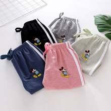 Cartoon Girls spodnie komarowe styl Slim letnie dzieci Outing klimatyzacja spodnie chłopięce Bloomers Casual Pants