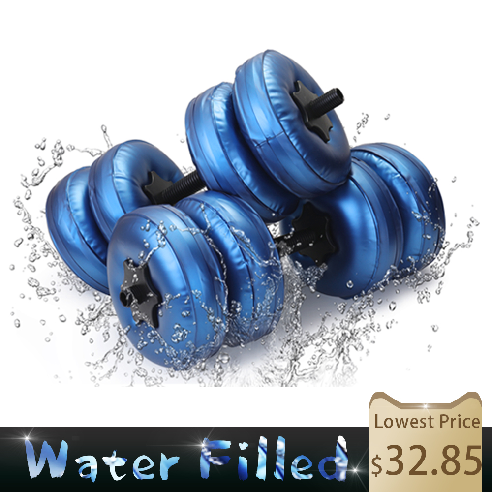 Water-filled Dumbbell Heavey Weights Adjustable Dumbbell Set Workout Exercise Fitness Equipment For Gym Home Bodybuilding