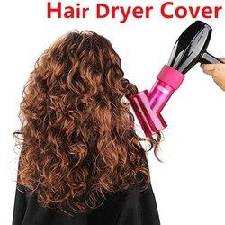 6 цветов, универсальный диффузор для завивки волос, крышка с клеевой палкой, диффузор, дисковый фен, кудрявый сушильный вентилятор, щипцы для...