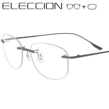 EYEGLASSES NEW High Quality Rimless Glasses Tianiumn Alloy Myopia Prescription Eyewear Optical Single Version or Progressive