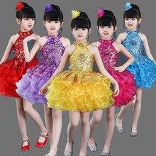 Роскошное дизайнерское платье знаменитостей для свадебной вечеринки; многослойное платье; изысканное Радужное Пышное Платье для девочек