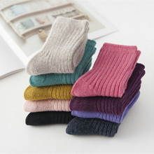 6pairs/Lot Winter Children Thick Socks Warm Wool Baby Socks Girls Boys 2-12 Years