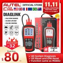 Autel DiagLink מלא מערכת OBD2 סורק רכב כלי אבחון OBD 2 EOBD קוד קורא מנוע ABS כרית אוויר שידור PK MD802 MD805