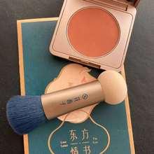 Florasis Blush Rouge Cream Peach Orange Pink Cheeks Shimmer Matte Natural Blusher For Face Makeup Cosmetics Flower West Original