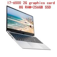 I7-6500 8G 256G