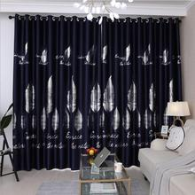 Silver Leaf Blackout Curtain for the Bedroom Gold Shiny Kids Children Nursery 2020 Decor Window Treatment Drapes living Room