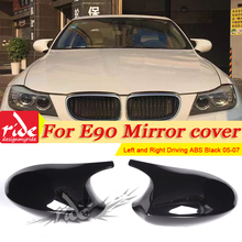 For BMW E90 View Side Mirror Cover Cap Replacement Style 3 Series 320i 323i 328i 330i ABS Black Rearview mirror 2005-2007