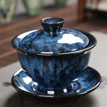 Китайские чайные наборы gaiwan фарфоровая чайная чаша керамика