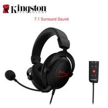 Kingston HyperX 유선 헤드셋 클라우드 코어 + 7.1 Plus Hifi 서라운드 사운드 게임용 헤드폰 소음 차단 마이크 컨트롤러