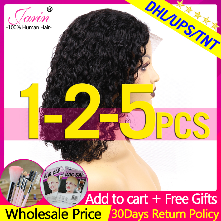 Bob Jerry Curly Wig 13x4 Lace Front Wigs For Women Kinky Curly Wig Lace Frontal Wig Brazilian Curly 100% Remy Human Hair Jarin