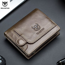 BULLCAPTAIN 신사용 가죽 지갑 가죽 동전 지갑 RFID 비 스캔 가죽 카드 소지자 남성용 지갑 패션 지갑