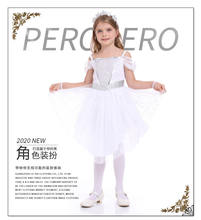 New dungaree dress children's role playing white angel princess