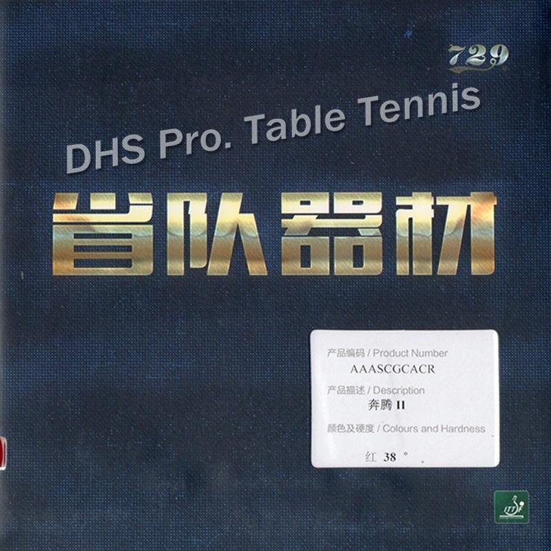 RITC 729 Provincial Version BATTLE BATTLE 2 BATTLE2 Black With Blue Sponge Tacky Pips-in Table Tennis Rubber With Sponge