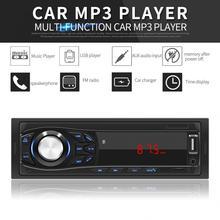 12V Radio samochodowe Bluetooth odtwarzacz MP3 Radio pojazdu Audio z pilotem obsługuje FM SD USB AUX In tanie tanio NoEnName_Null NONE CN (pochodzenie) ABS + Metal Car Radios 330g Tuner radiowy 180*65*58 MM W desce rozdzielczej english