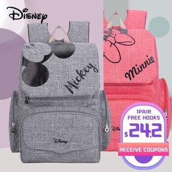 Disney 1Pair Free Hooks Mickey Baby Diaper Bags Bolso Maternal Stroller Bag Nappy Backpack Maternity Bag Maternal Backpack Mommy цена 2017