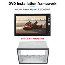 2 Din Car In-Dash Radio DVD Player Mounting Frame Trim Kit Refit Fixed Practical Universal 180x110x100mm