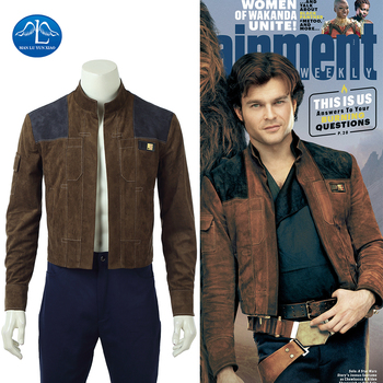 Manluyunxiao Solo Cosplay Carnival Halloween Costume For Kid Men A Star Wars Story Han Solo Masquerade Outfit Jacket Custom Made