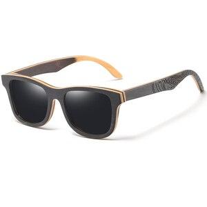 Image 5 - GM spolaryzowane okulary kobiety mężczyźni warstwowa deskorolka drewniana rama kwadratowy styl okulary na okulary damskie w drewnianym pudełku S5832
