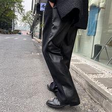 Autumn Winter Casual Leather Pants Men's Personality Fashion Trousers Men Streetwear Cool Korean Style Straight Leg Pants Mens