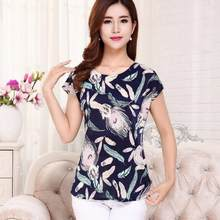 T-shirt Women New Formal Printed Middle Age Milk Silk T-shirt Short-sleeved Mother Clothes Plus Size 5XL Women Clothing AH138(China)