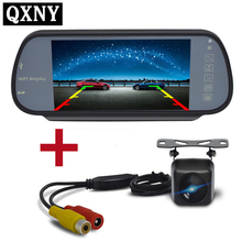 Car ccd video automatic parking monitor, non-light night vision reversing rear view camera with 7 inch car rear view mirror