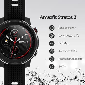 Умные часы Amazfit Stratos 3 4