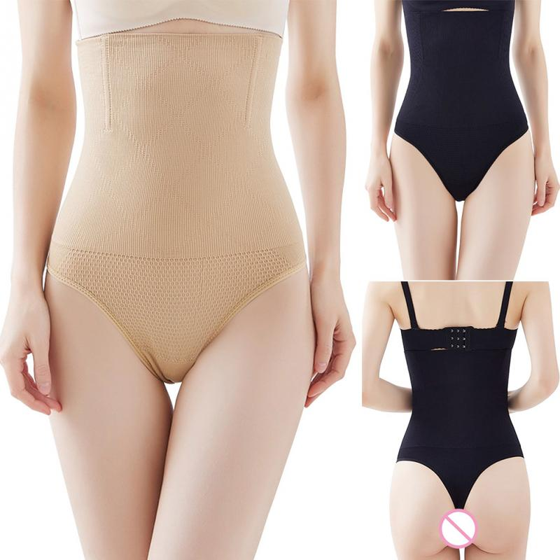 Shapewear Charming Body Trainer Slimming Ladies High Waist Girdle Women Shaper Panties Tummy Control Belly Nylon Butt Underwear