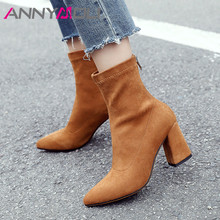ANNYMOLI Autumn Elastic Boots Women Zipper Square High Heels Ankle Boots Slim Stretch Pointed Toe Shoes Female Winter Size 34-39 esveva 2019 women boots shoes zipper pointed toe butterfly not ankle boots square high heels autumn shoes woman size 34 39