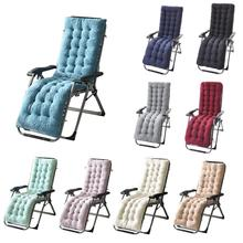купить Chaise Cushion Rocking Chair Cushion Padded Seat Cushion Rattan Chair Cushion Sofa Cushion Tatami Mat Window Mat Floor Mat по цене 213.83 рублей