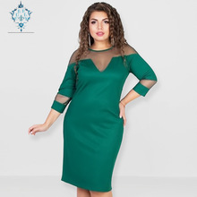 CUERLY plus size women clothing perspective lace sexy party dress 2019 casual O-neck mid-length Lady dresses elegant vestido