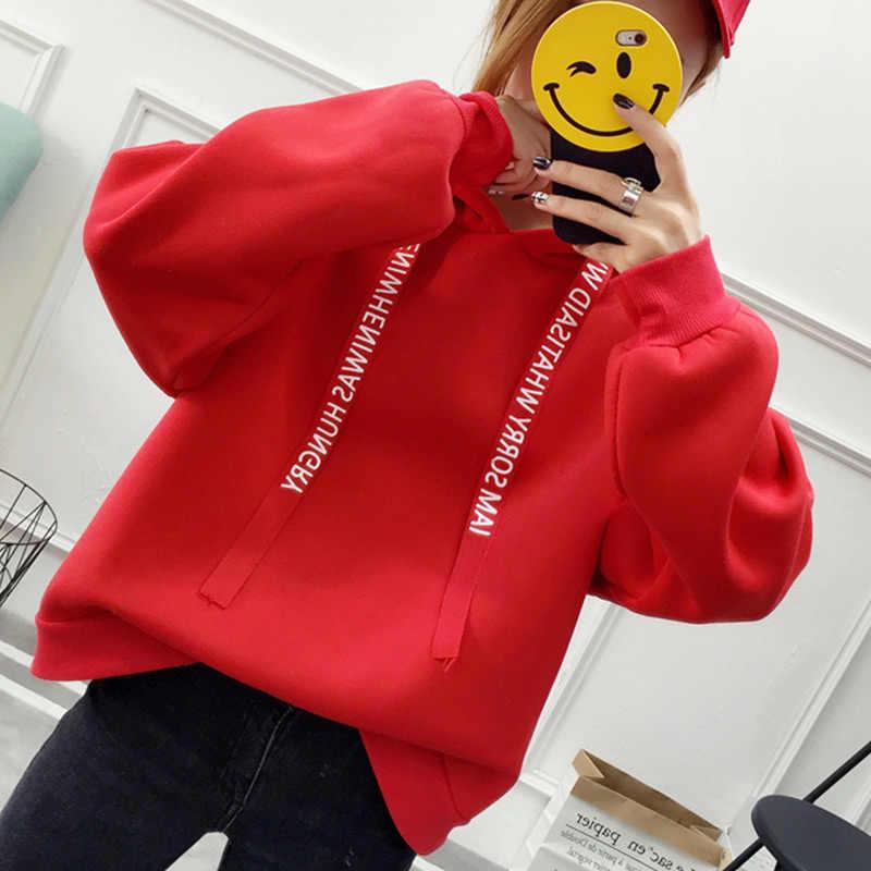 Samt frauen Lose Hoodies Kordelzug Kapuze Langarm Weibliche Sweatshirt Tops 2020 Frühling Herbst Lässige Mode Dame Pullover