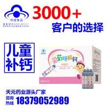 Liquid Calcium-Gluconate And Health Publishing-House Juvenile Oral Food Children OEM