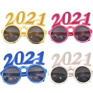 New Year Eyeglasses Glitter 2021 Party Eyeglasses Funny New Year Party Supplies Novelty Glasses For 2021 New Year Eve Party