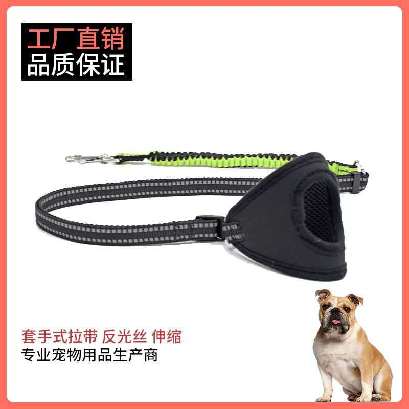 Dog Pet Supplies Dog Reflective Wire Sleeve Hands-down Extendable Sling Neck Ring