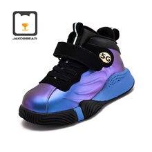 Kinder Sport Casual Schuhe für Mädchen Jungen Kinder Turnschuhe Laufen Outdoor Basketball Fußball