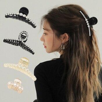 New Women Black White Classic Imitation Pearl Big Hair Claws Elegant Twinkling Clip Hairpins Fashion Accessories