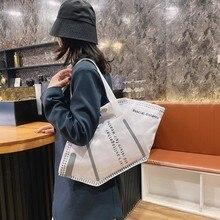 Moda feminina grande máscara sacola de compras casual diário usar ombro bolsa de mão