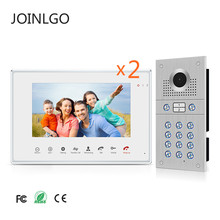 7 inch Touch Button Monitor Steel Outdoor Panel Video Door P