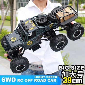 Big size 1:10 6WD RC Car 2.4G Remote Control RC Car Toys Buggy 2020 High speed Truck Off-Road Climbing Vehicle toy 1