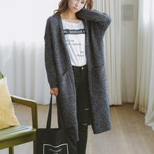 Women Cotton Solid Cardigan Long Sleeve Knitted Sweater Open Front Casual Sweters Loose Coat with Pockets Fashion