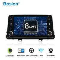 Bosion Android 10.0 Octa Core car DVD GPS Fit KIA PICANTO MORNING 2017 2018 2019 Car Player Navigation GPS Radio