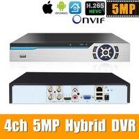 6 in 1 H.265+ 4ch AHD video hybrid recorder for 5MP/4MP/3MP/1080P/720P Camera Xmeye Onvif P2P CCTV DVR AHD DVR support USB wifi