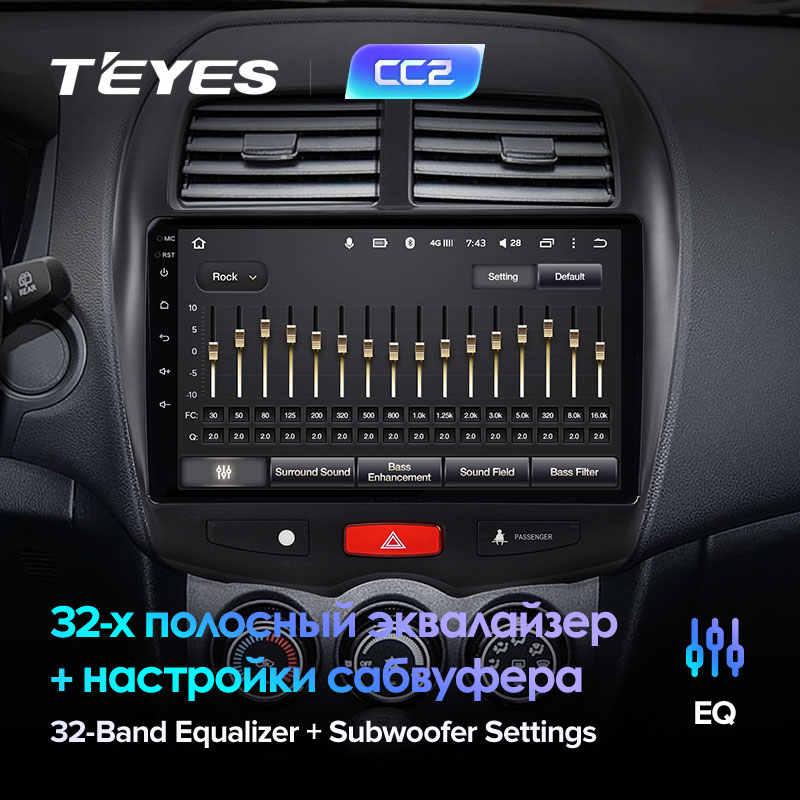 TEYES CC2 三菱 ASX 1 C4 プジョー 4008 カーラジオマルチメディアビデオプレーヤーナビゲーション GPS アンドロイド 8.1 なし 2din 2 din dvd