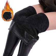 Zimowe Plus Size skórzane legginsy damskie spodnie wysokiej talii ciepłe legginsy grube aksamitne damskie legginsy Push Up legginsy tanie tanio Gesuseeds CN (pochodzenie) REGULAR SEAM Niskie Spandex( 10 ) Kostek STANDARD Dzianiny Leather Leggings Na co dzień Faux leather