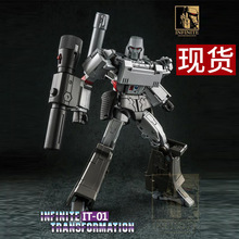 Transformation Toy IT01 Robot…