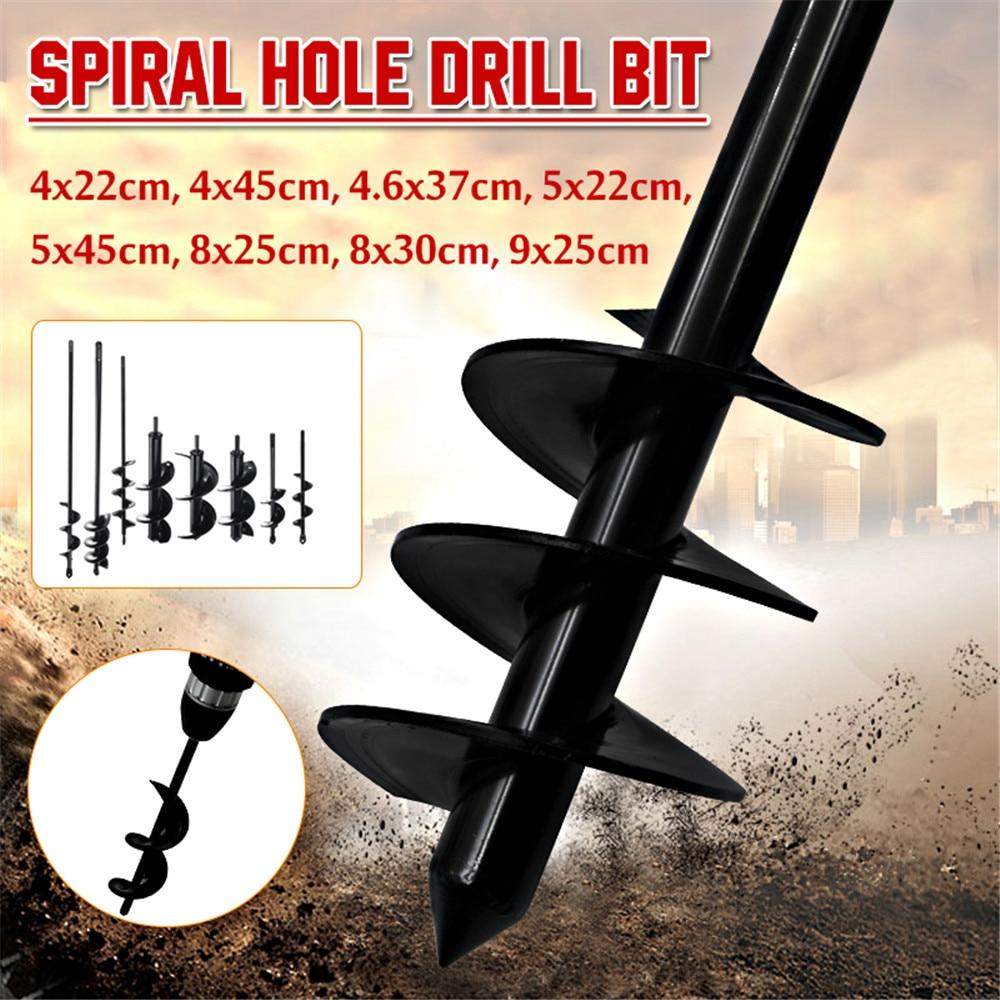 8 Sizes Drill Bit Spiral Hole Drill Bit Garden Planting Pine Soil 4x22/45/37cm 5x22/45cm 8x25/30cm 9x25cm  Gardening Tools