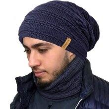 Зимние теплые Вязаные Лыжные шапки, Лыжные шапки, кольцо для шляпы, шарф, Наборы для мужчин, уплотненные плюшевые наушники, береты-кепки и глушители, мужские