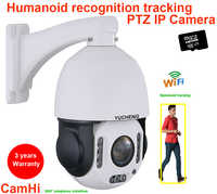CamHi 5MP wireless 20X ZOOM Humanoid Auto Track IR PTZ speed IP Camera Humanoid recognition Build in MIC Speaker 128GB sd card